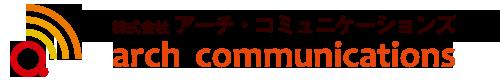 OA機器,コピー機リースの株式会社アーチ・コミュニケーションズ