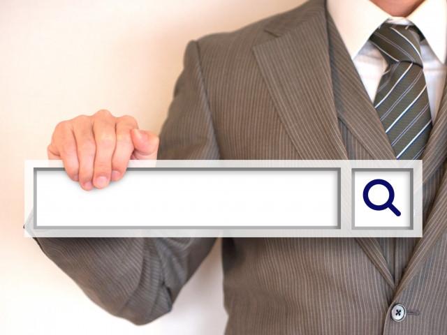 起業した際、効果的なホームページを作成することで成果につながります。